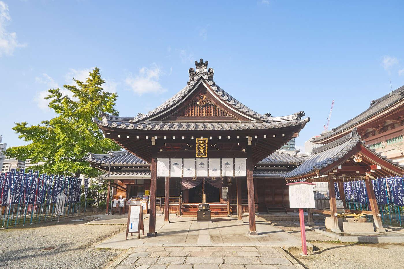 Sanctuaire Japonais à Osaka