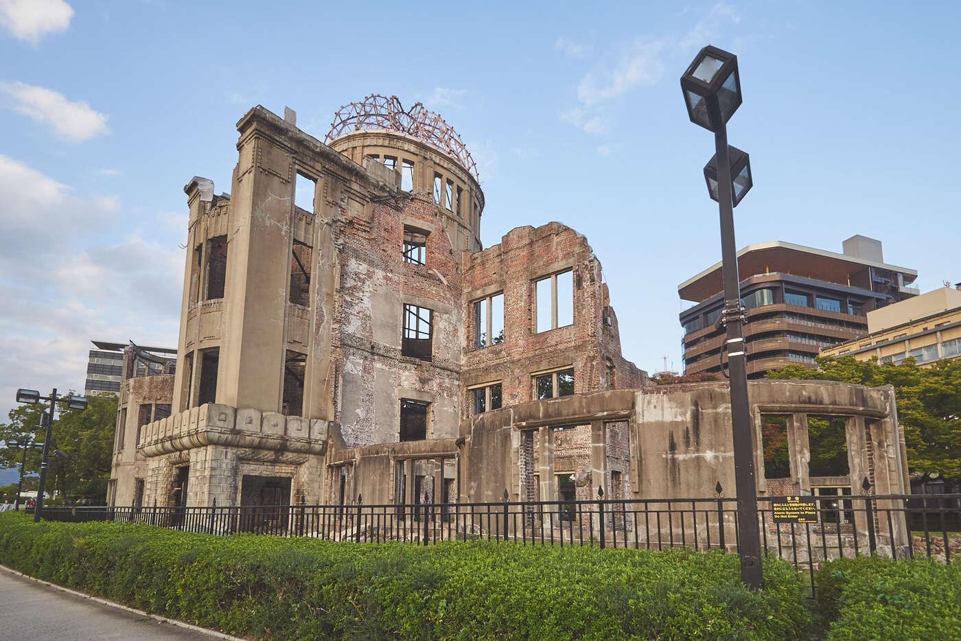 Dome Genbaku, Hiroshima