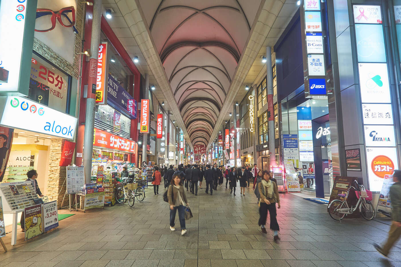 Hondori, quartier commerçant d'Hiroshima