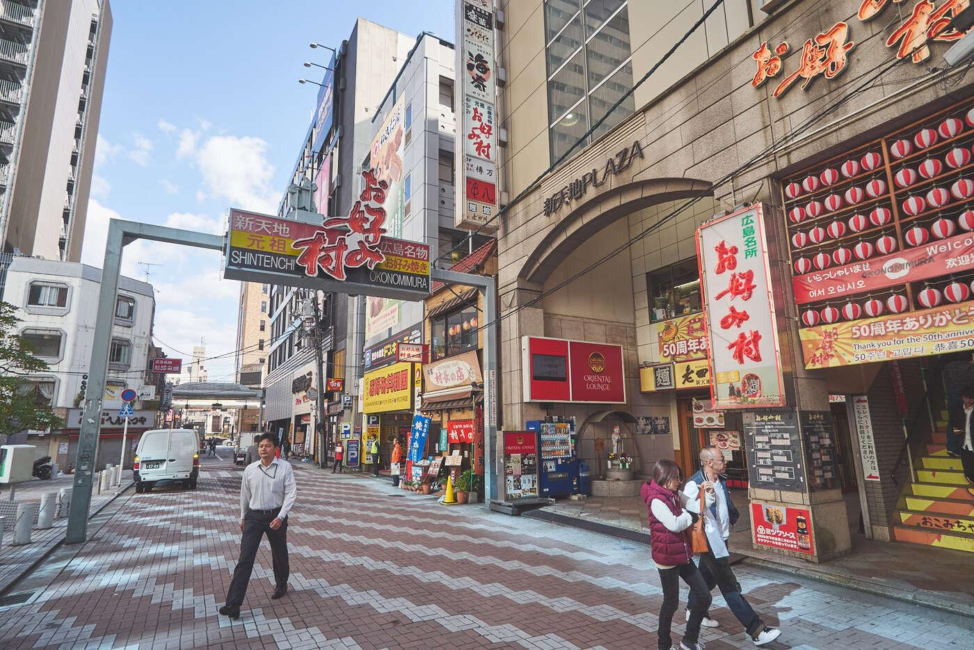 Quartier commerçant Hiroshima