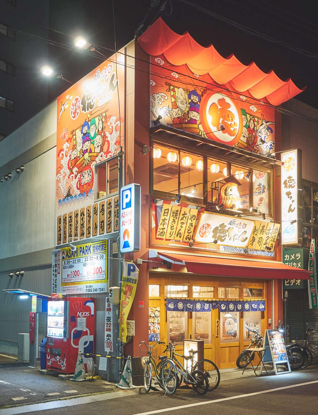 Restaurants d'Hiroshima