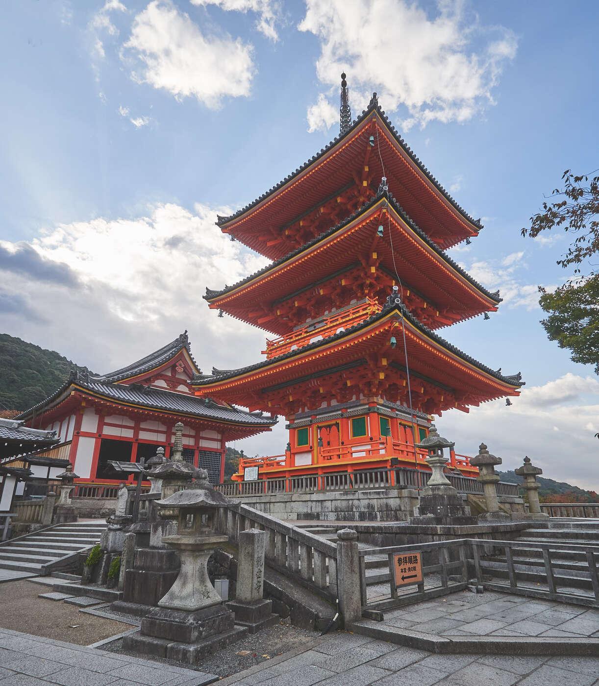 Pagode de Kiyomisudera