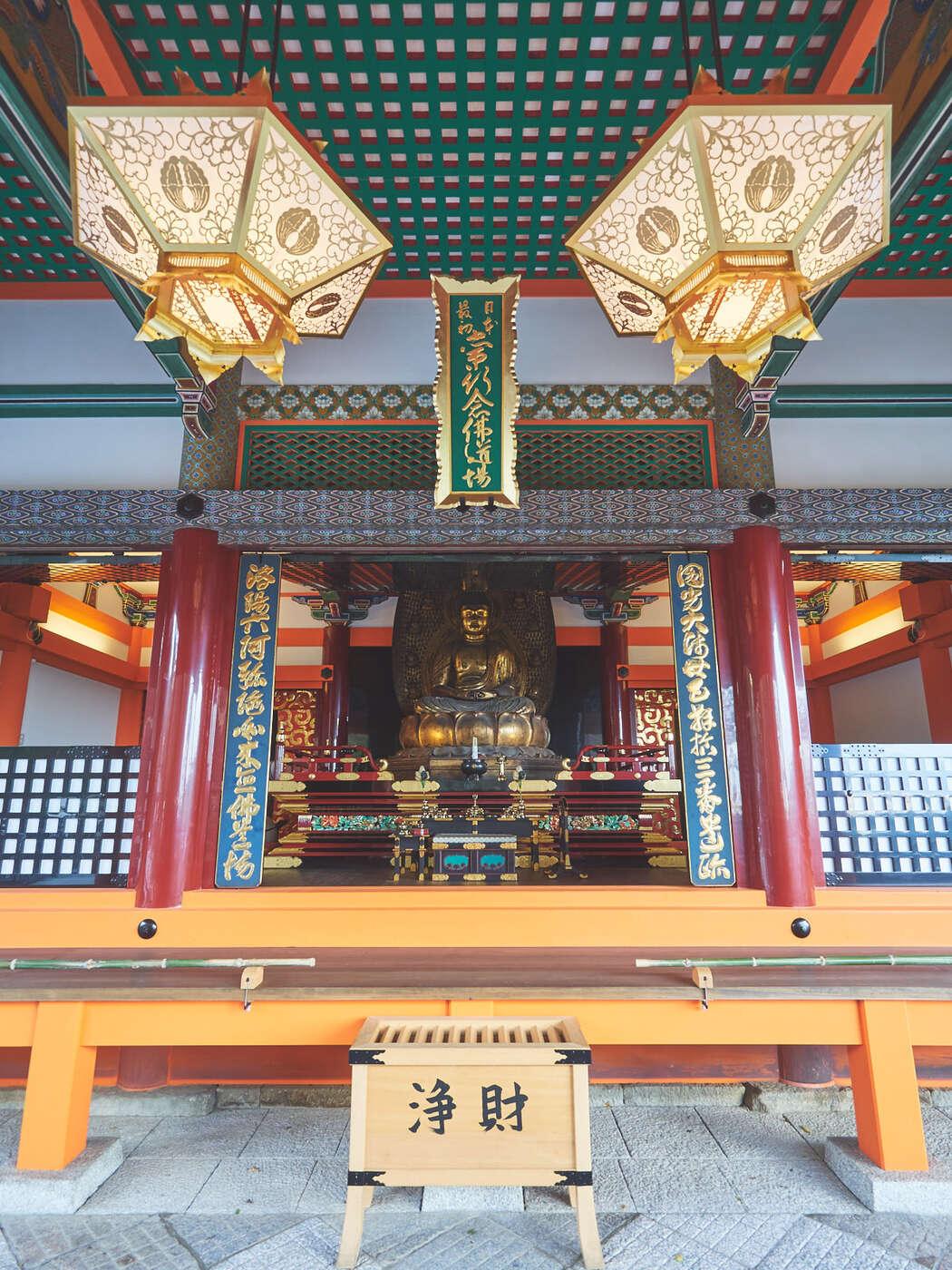 Autel de Kiyomisudera