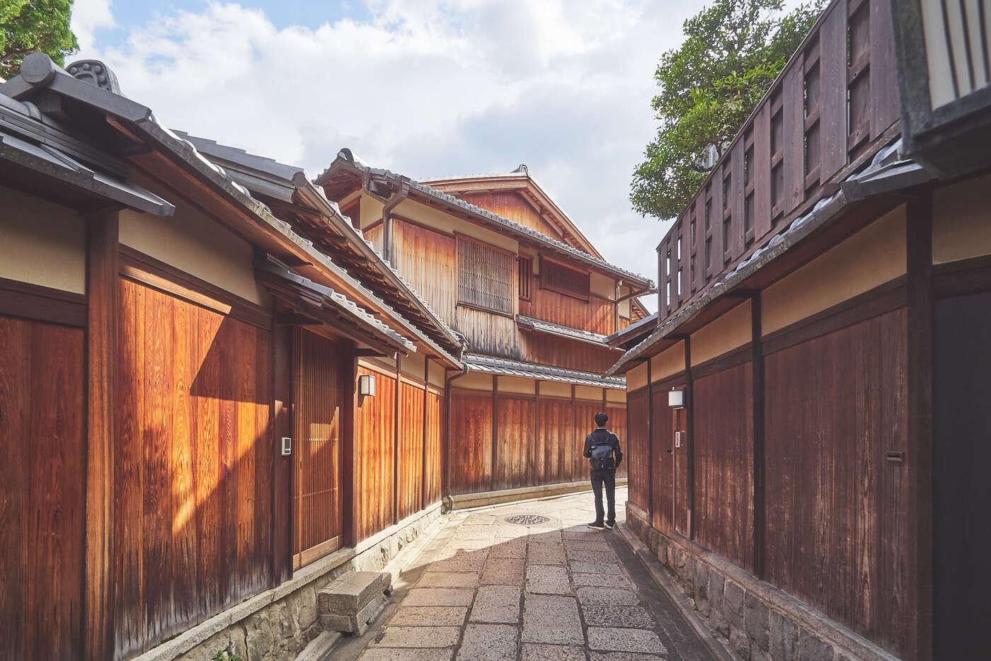 Quartier ancien d'Higashiyama, Kyoto
