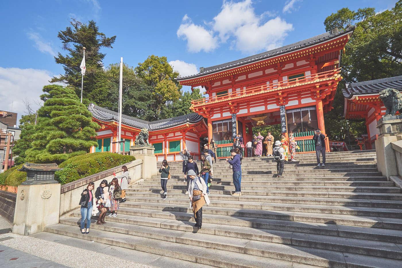Portail sanctuaire Yasaka, Kyoto