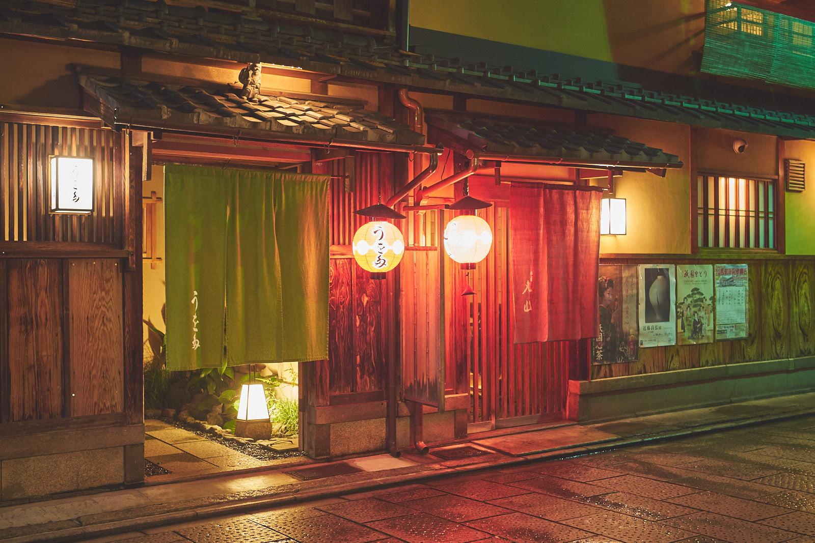 Hanami-Koji à Gion, Kyoto