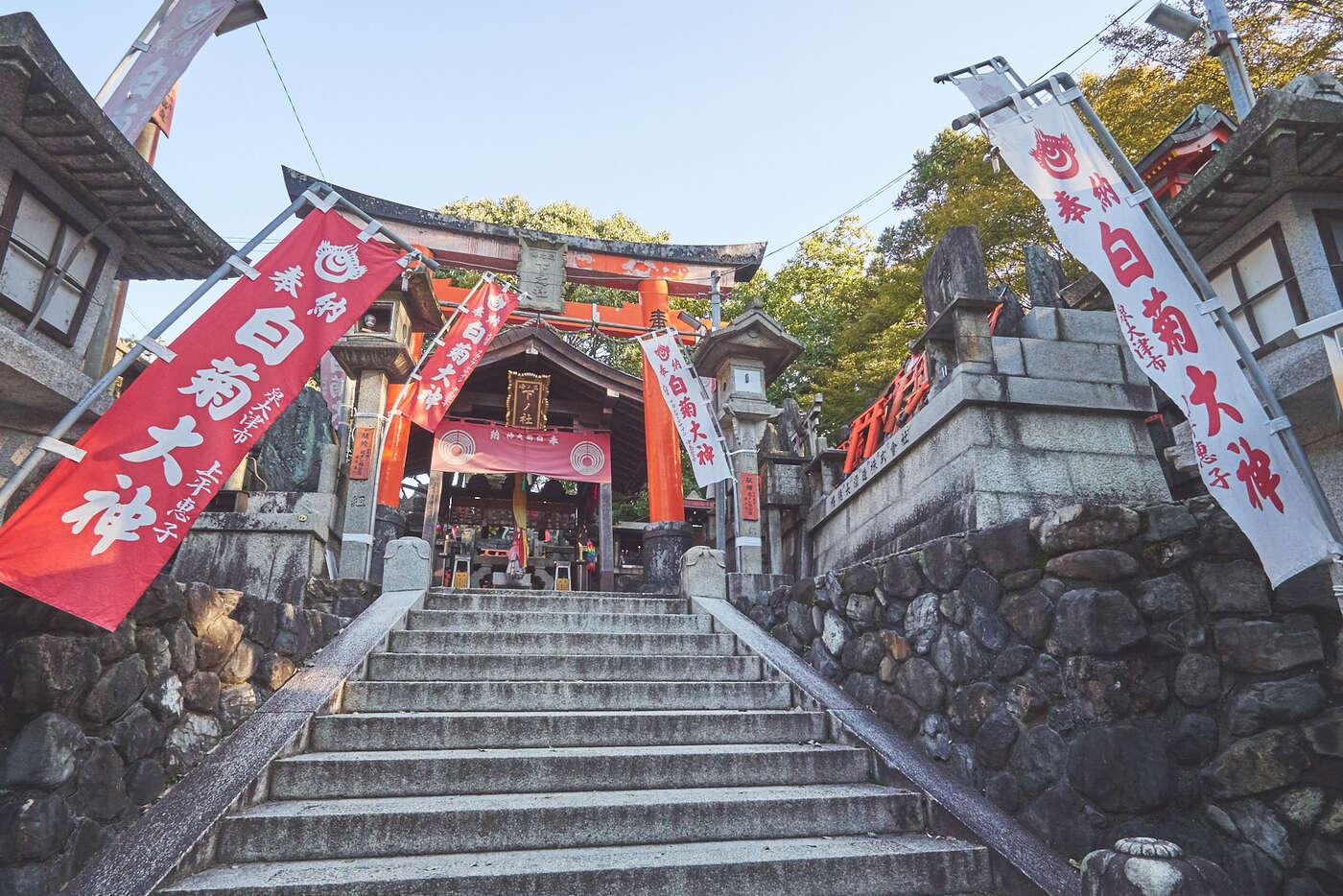 Sommet de Fushimi-Inari