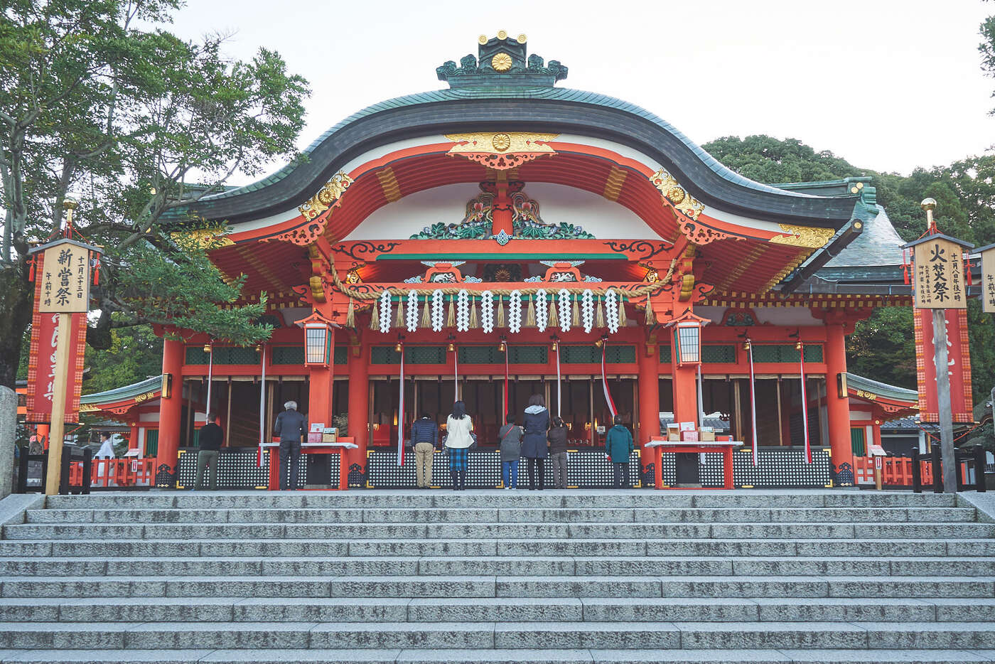 Temple de Fushimi-Inari